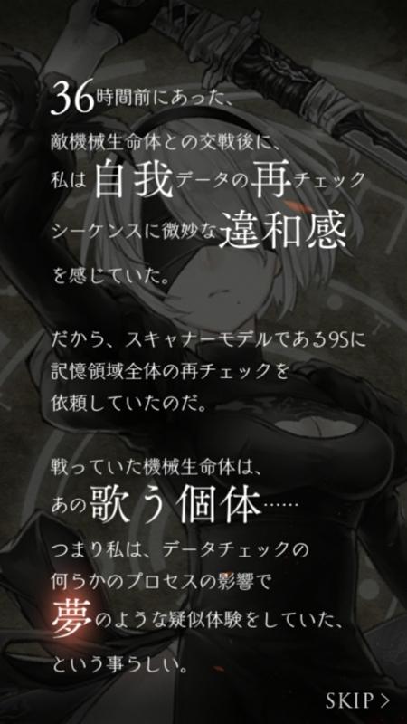 f:id:yuyu001:20170824233749j:plain