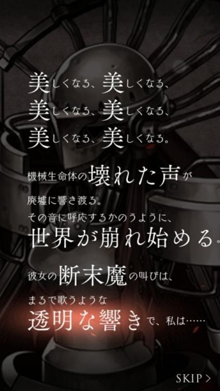 f:id:yuyu001:20170824233814j:plain