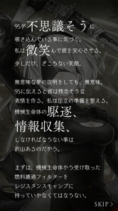 f:id:yuyu001:20170824234114j:plain