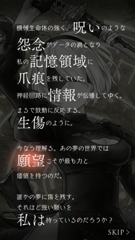 f:id:yuyu001:20170824234121j:plain