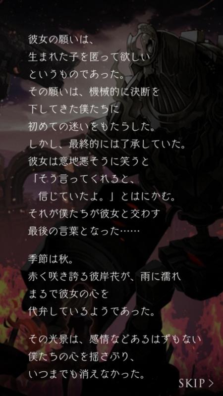 f:id:yuyu001:20170831003506j:plain
