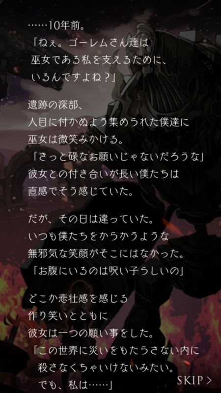 f:id:yuyu001:20170831003513j:plain