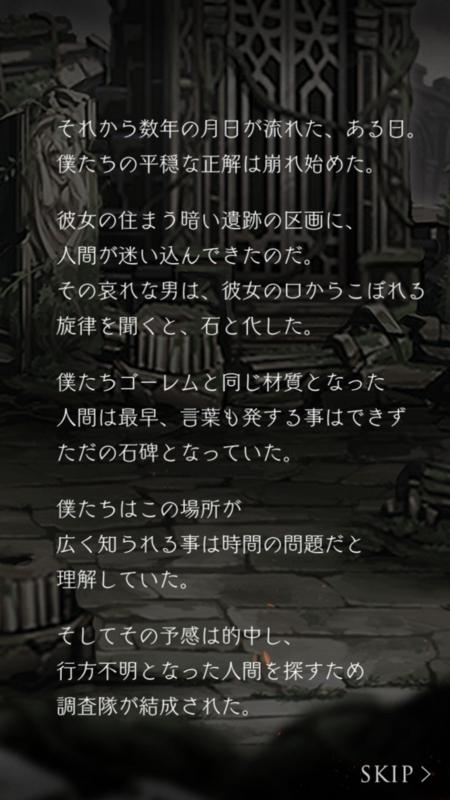 f:id:yuyu001:20170831003629j:plain