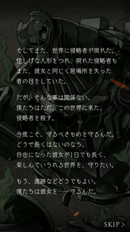 f:id:yuyu001:20170831003741j:plain