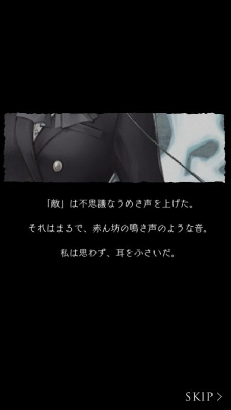 f:id:yuyu001:20171209155353j:plain