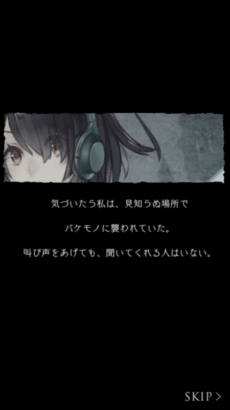 f:id:yuyu001:20171209155411j:plain