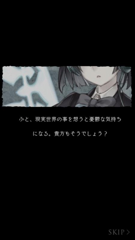 f:id:yuyu001:20171209155455j:plain