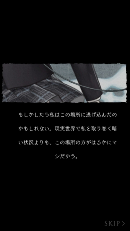 f:id:yuyu001:20171209155500j:plain