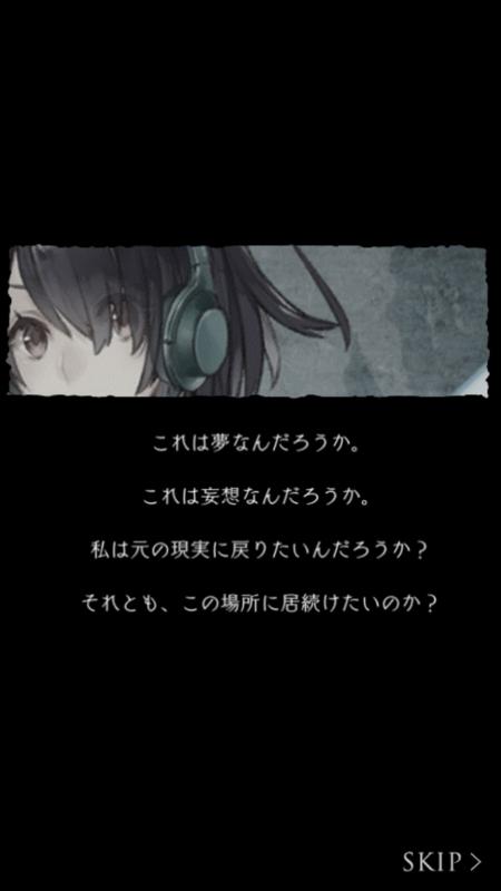 f:id:yuyu001:20171209155506j:plain