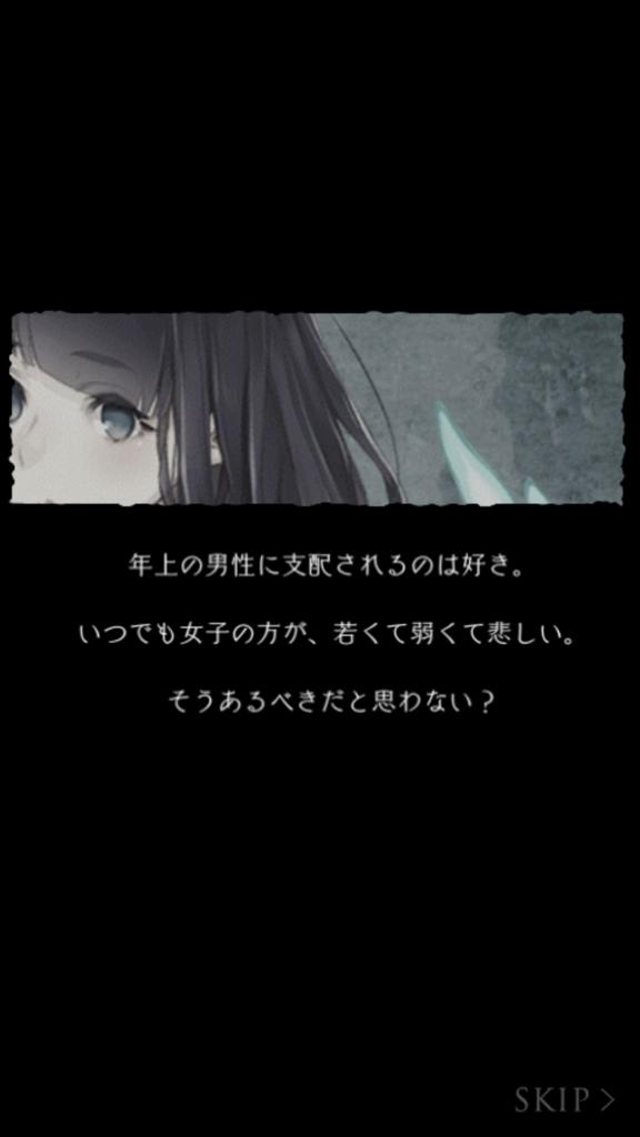 f:id:yuyu001:20171210104941j:plain