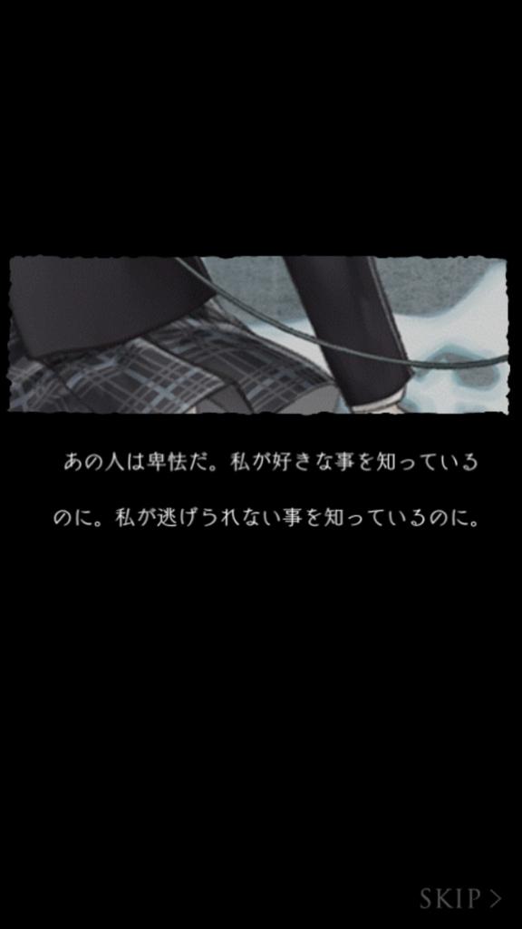 f:id:yuyu001:20171210104952j:plain