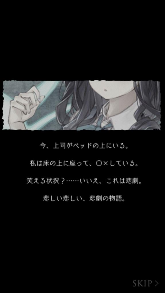 f:id:yuyu001:20171210104954j:plain