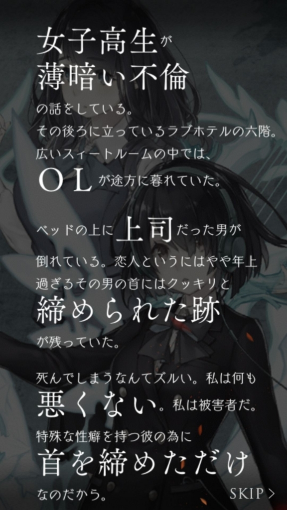 f:id:yuyu001:20171210104956j:plain
