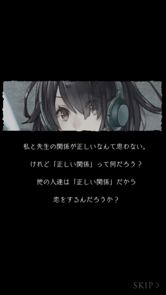 f:id:yuyu001:20171210105649j:plain