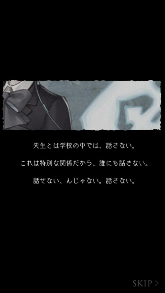 f:id:yuyu001:20171210105650j:plain