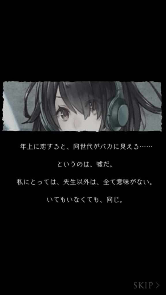 f:id:yuyu001:20171210105656j:plain