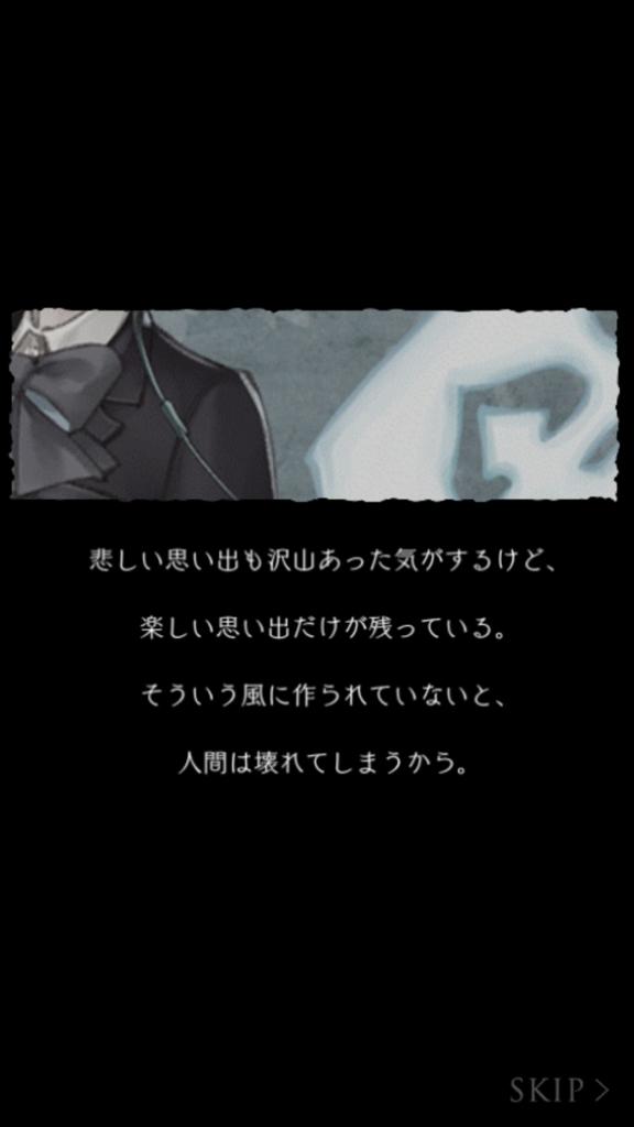 f:id:yuyu001:20171210105658j:plain