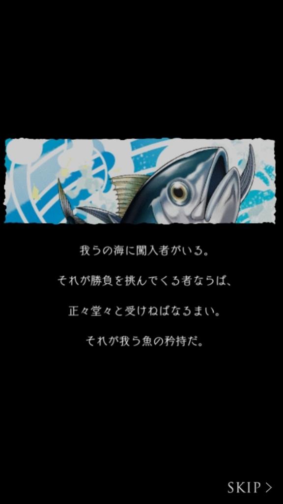 f:id:yuyu001:20171216161037j:plain