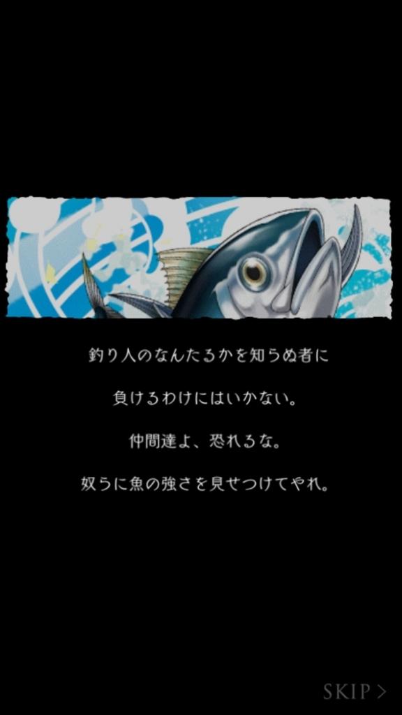 f:id:yuyu001:20171216161144j:plain