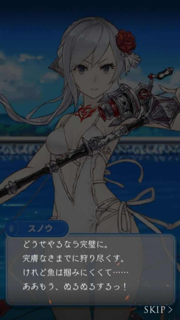 f:id:yuyu001:20171216161347j:plain