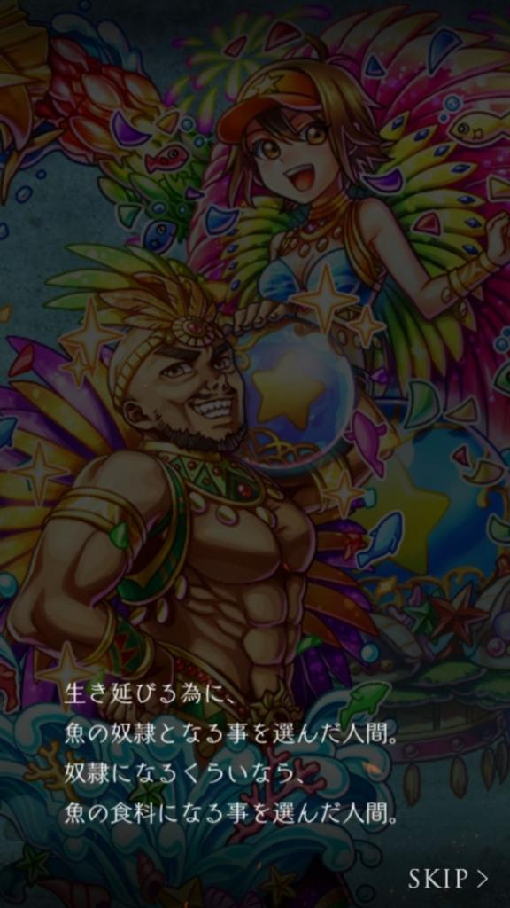 f:id:yuyu001:20171216161445j:plain