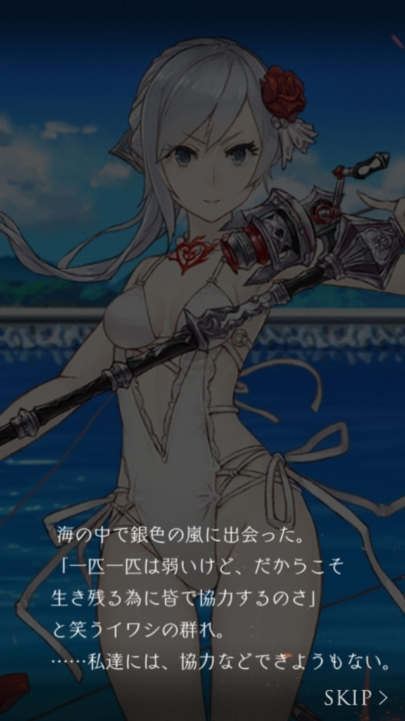 f:id:yuyu001:20171216161523j:plain