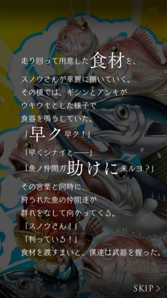 f:id:yuyu001:20171216161535j:plain