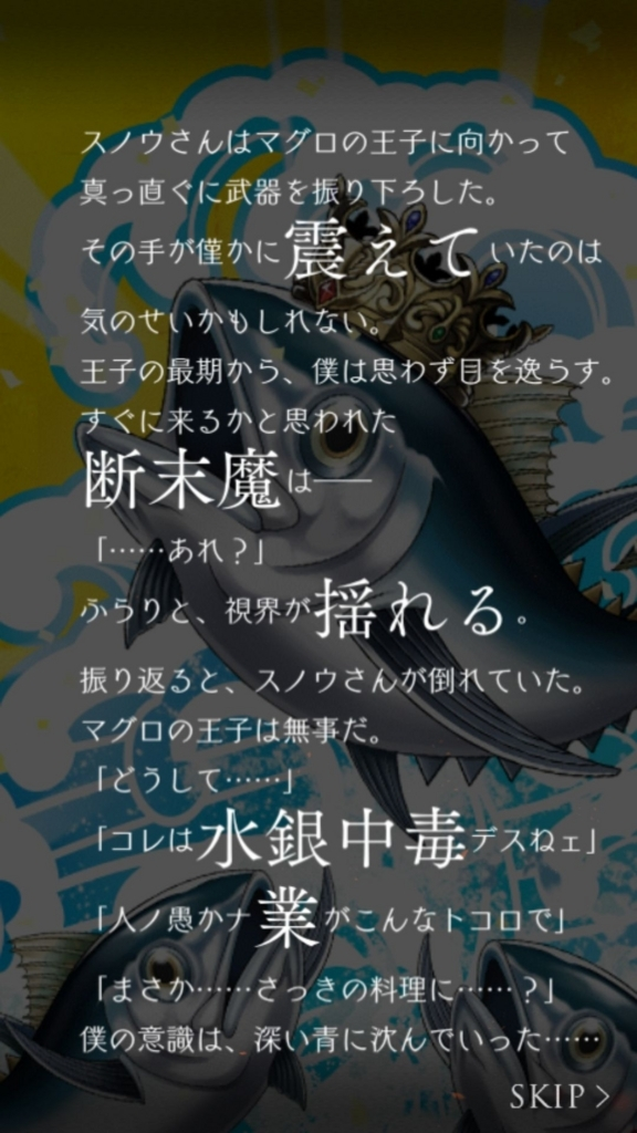 f:id:yuyu001:20171216161555j:plain
