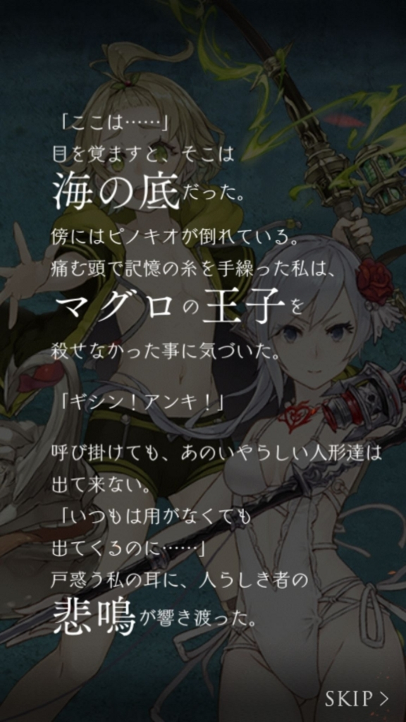 f:id:yuyu001:20171216161601j:plain