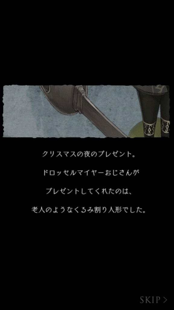 f:id:yuyu001:20180210000637j:plain