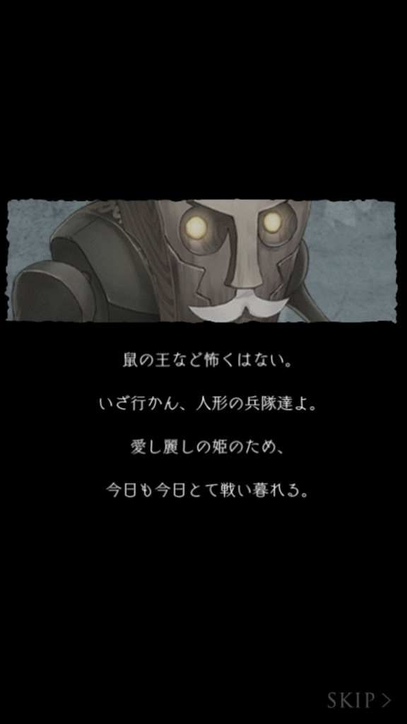 f:id:yuyu001:20180210000739j:plain