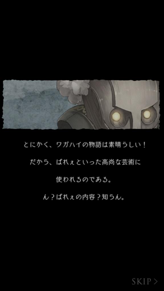 f:id:yuyu001:20180210000901j:plain