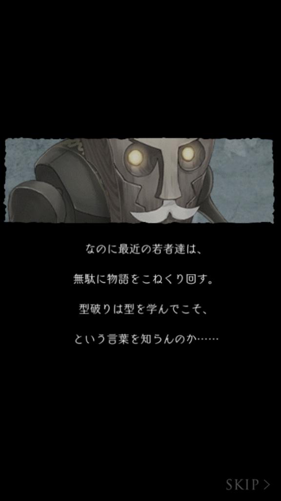 f:id:yuyu001:20180210000914j:plain