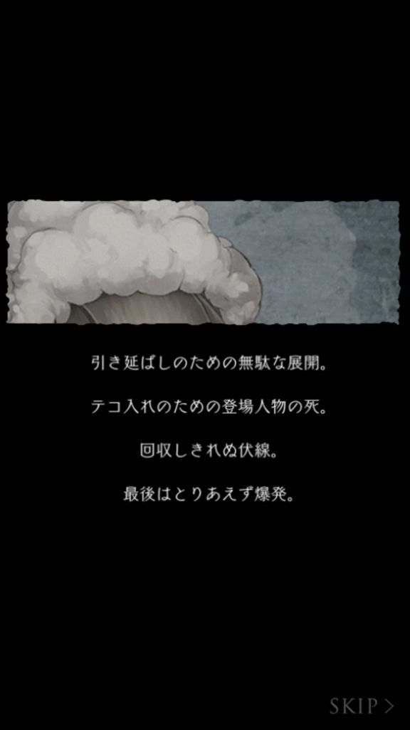 f:id:yuyu001:20180210000926j:plain