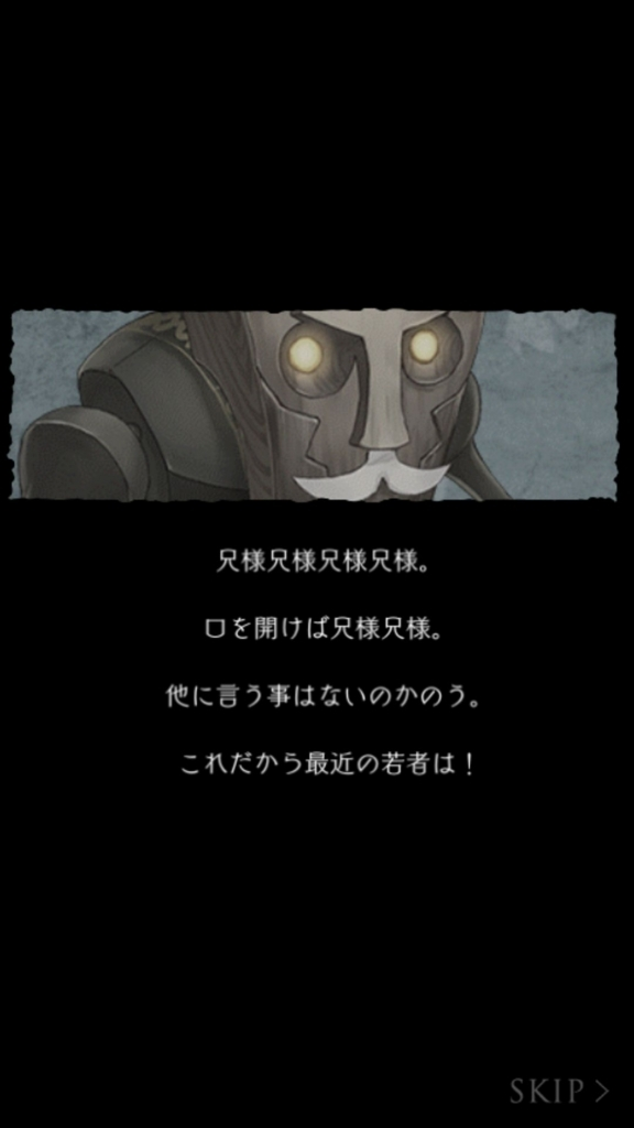 f:id:yuyu001:20180210005013j:plain