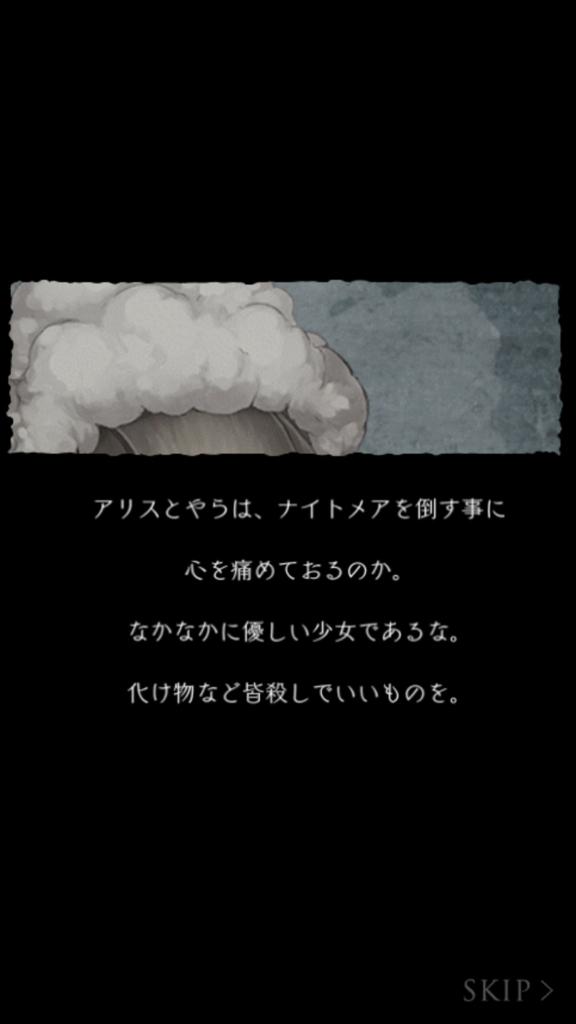 f:id:yuyu001:20180210005033j:plain