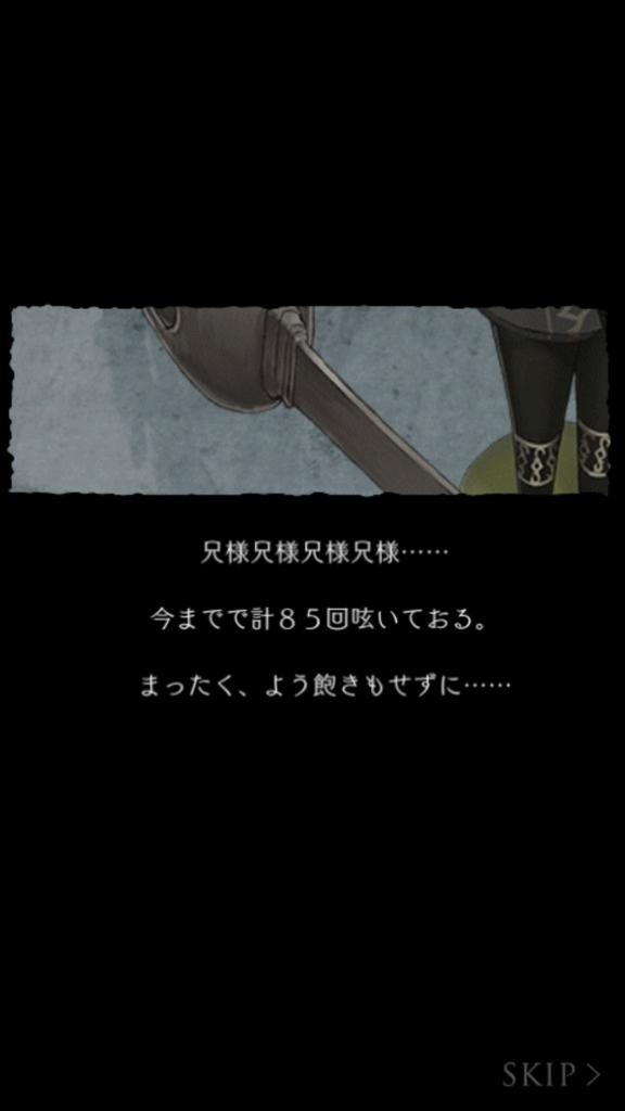 f:id:yuyu001:20180210005045j:plain