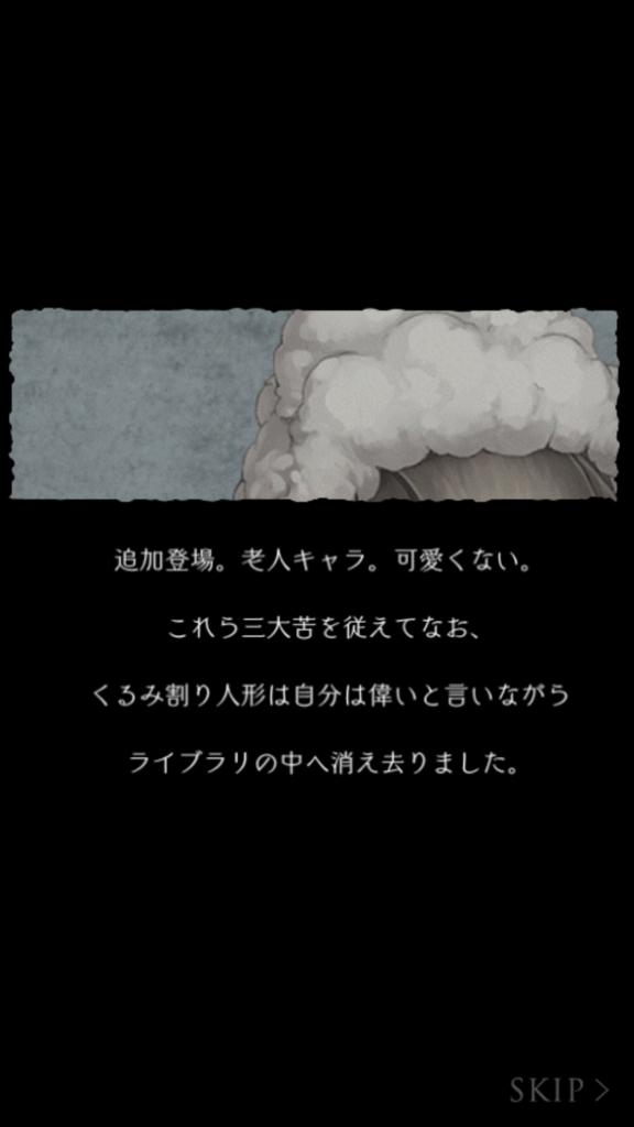 f:id:yuyu001:20180210005204j:plain