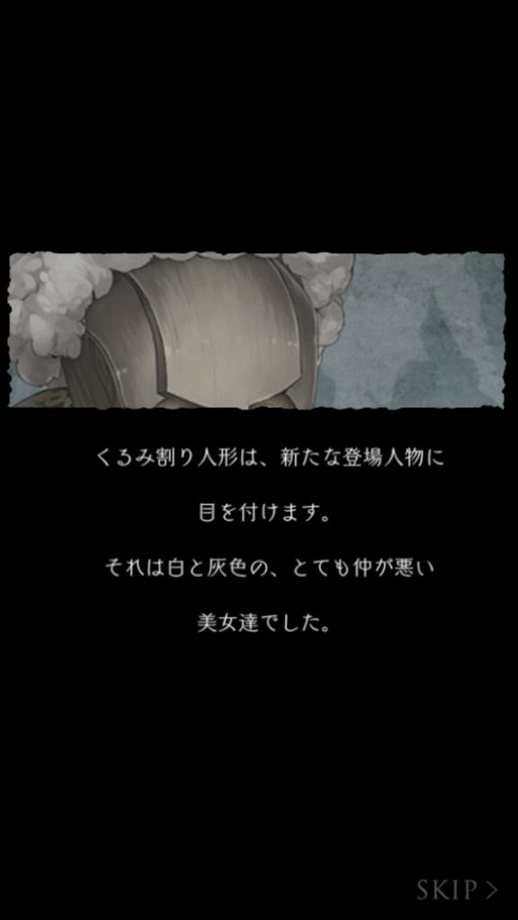 f:id:yuyu001:20180210021310p:plain