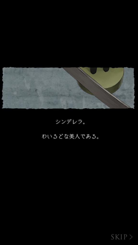 f:id:yuyu001:20180210021358p:plain