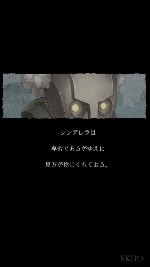 f:id:yuyu001:20180210021431p:plain