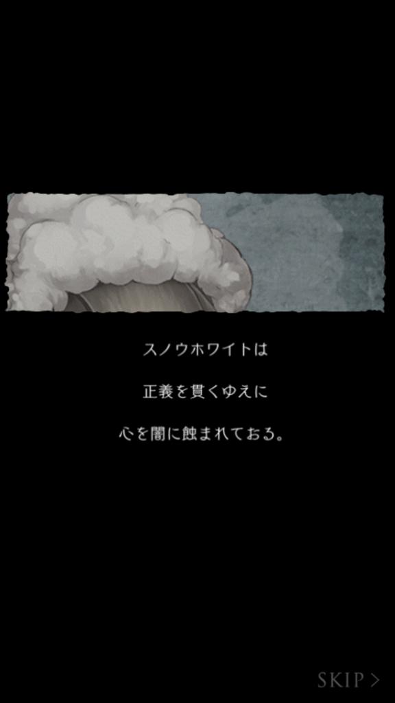 f:id:yuyu001:20180210021443p:plain