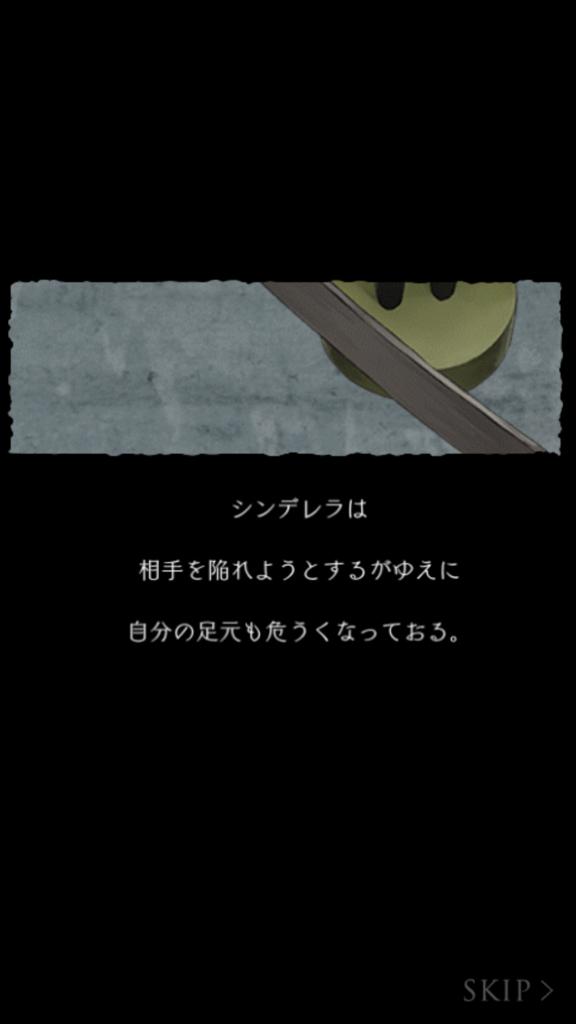 f:id:yuyu001:20180210021458p:plain