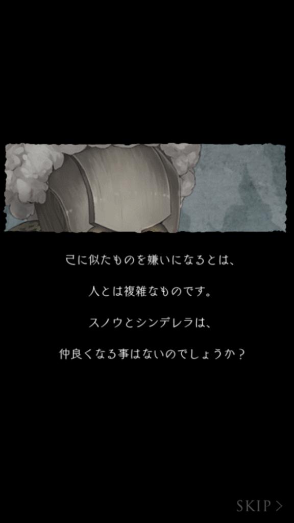 f:id:yuyu001:20180210021549p:plain