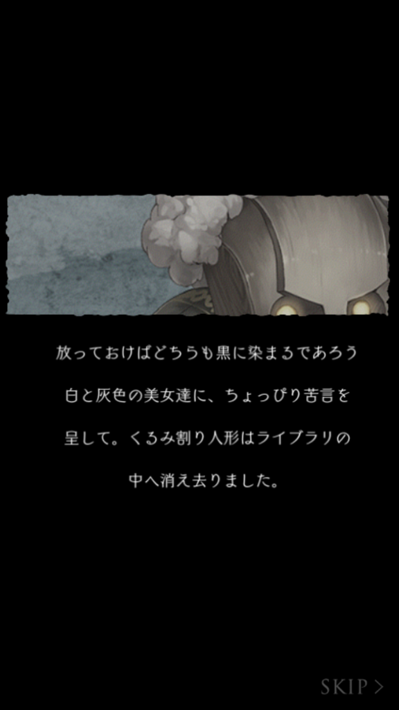 f:id:yuyu001:20180210021604p:plain