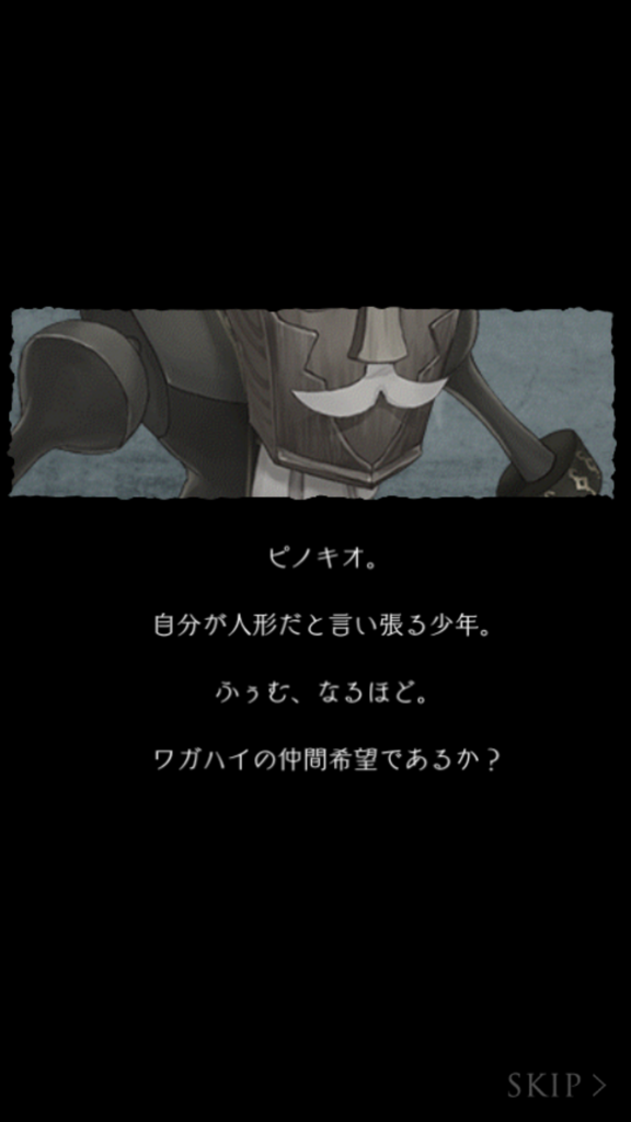 f:id:yuyu001:20180210022727p:plain