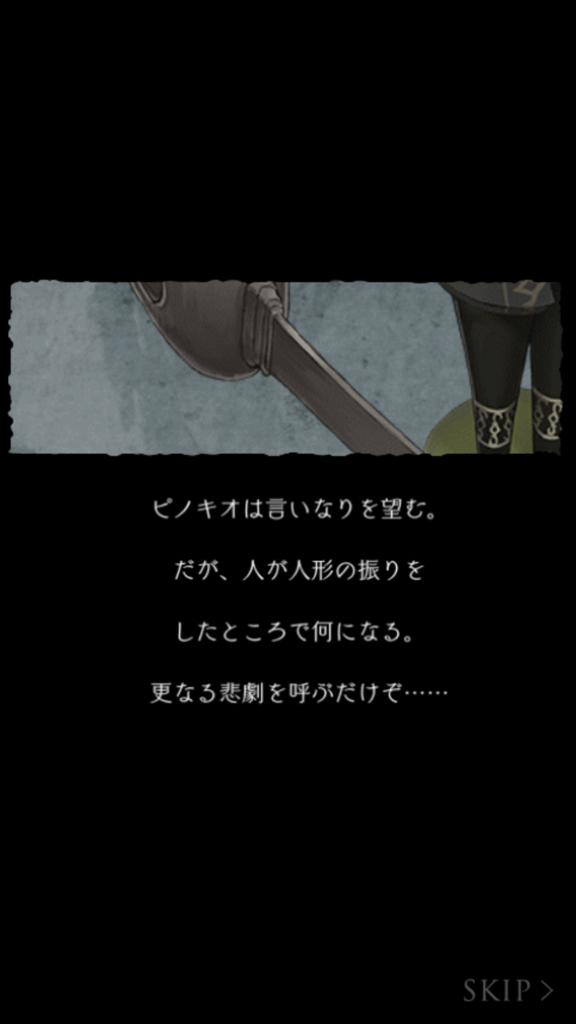f:id:yuyu001:20180210022819p:plain