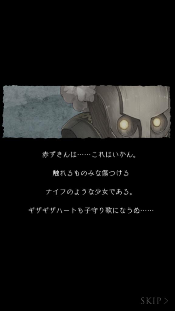 f:id:yuyu001:20180210022840p:plain
