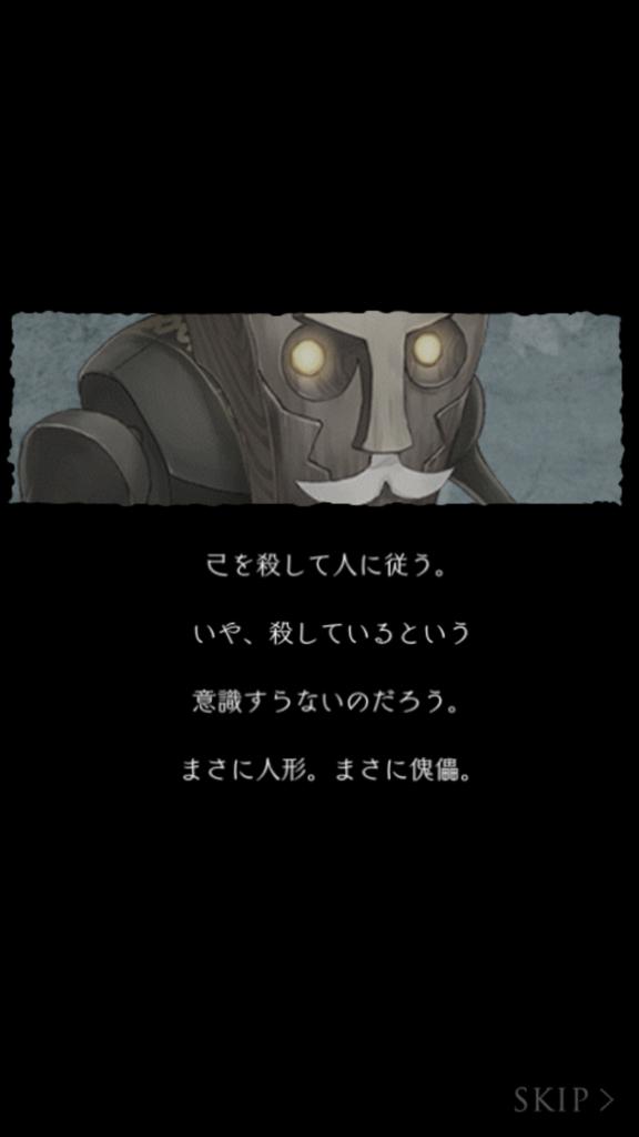 f:id:yuyu001:20180210022854p:plain