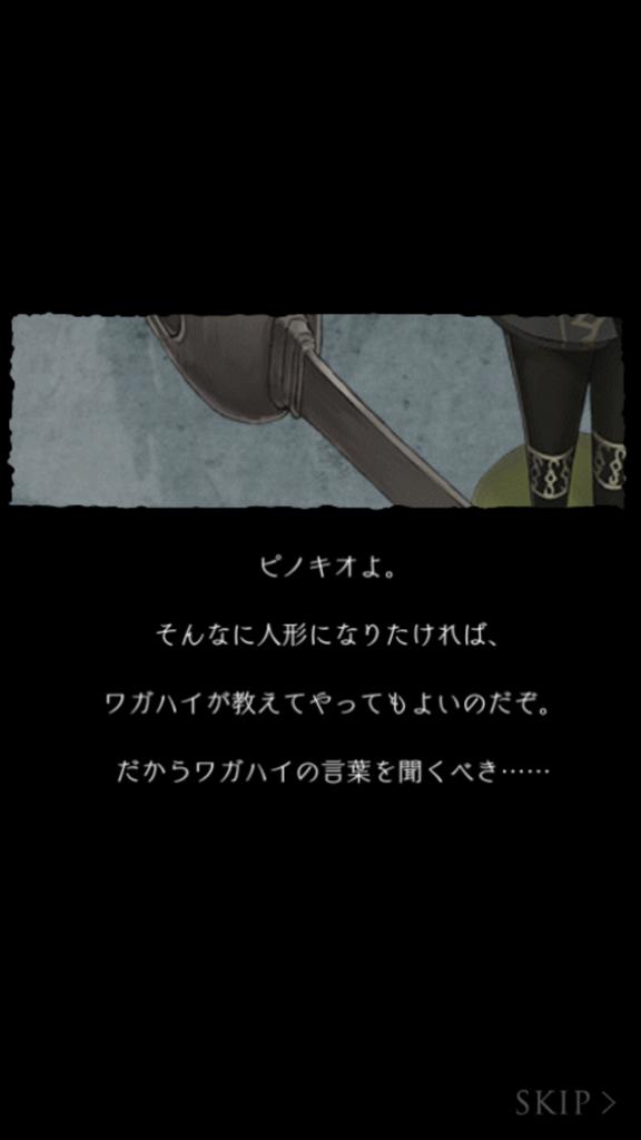f:id:yuyu001:20180210022919p:plain